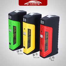 CARKING TM15 16800mAh12V Auto Multi-function Mini Emergency Car Battery Power Bank Jump Starter