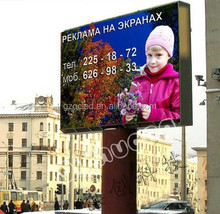 All specifications of Big outdoor full color LED display screen Flexible led screen led display billboard for sale