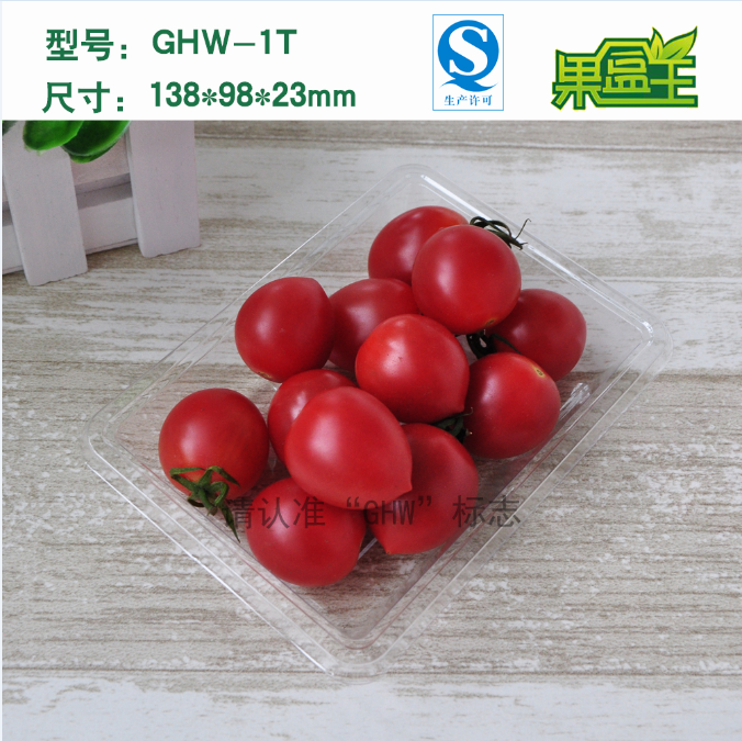High quality Plastic PET cherry tomato grape box designs blister cards tray