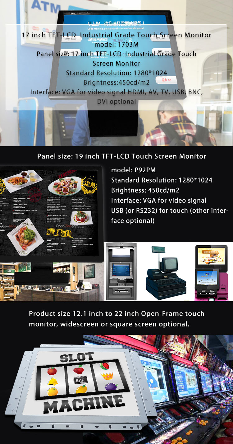 1024*768 resistive wall mount touch screen monitor