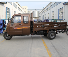Loncin 3000kg 300cc 600cc 800cc heavy load self discharging semi-closed cargo tricycle closed van motorcycle with cabin