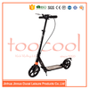 Most popular 2 big wheel kick scooter for adults HYA-01