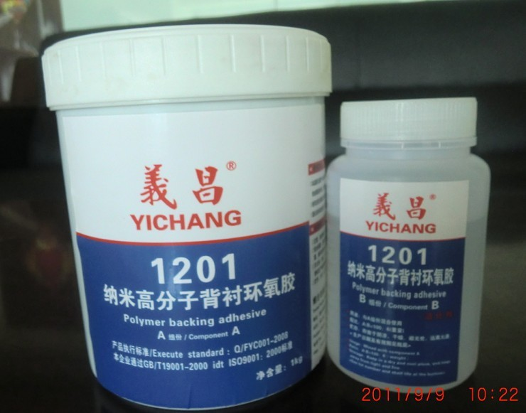 Epoxy glue for bonding metal plastic wood