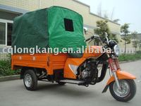 3 wheel tricycle(LK150ZH-B)