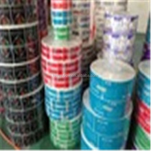 PET PVC Shrink Sleeve For Drinking Bottle heat shrink plastic protective sleeves labels shrink wrap bottle labels