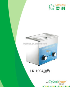 ultra sonic washing machine