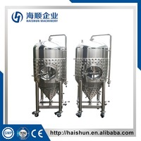 cheap wholesale fermentation tank/beer fermenter
