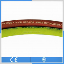 2016 Top quality industrial rubber air hose