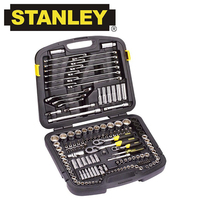 New car tool auto tools kit/ car service tool from Sino Star