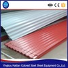 corrugated galvanized steel roofing sheet with price of the roof tile