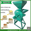 Industrial wheat rice corn grinding hammer mill machine maize grinding mill