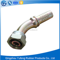 BSP/JIC thread hydraulic female adapter fitting with captive seal