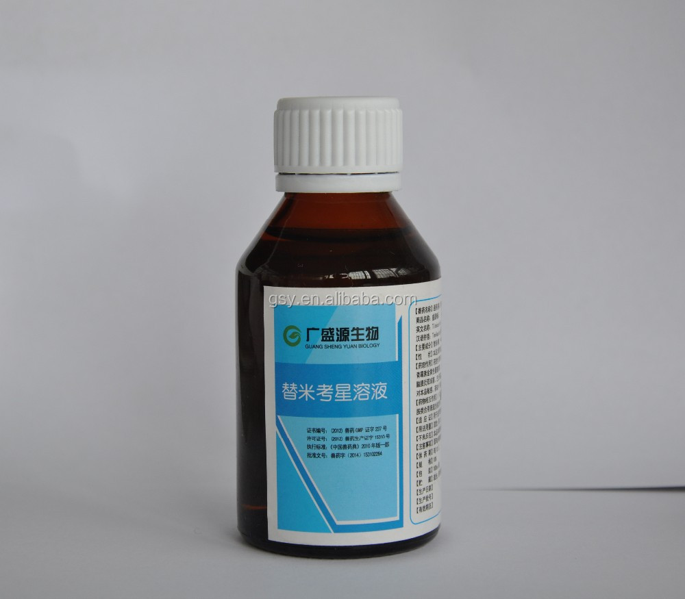 High Quality 10% Tilmicosin Oral Solution for Chicken