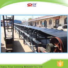 DT II Fixed belt conveyor,belt conveyor