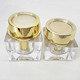 Factory direct sales cosmetic packaging gold square thick wall cream jars