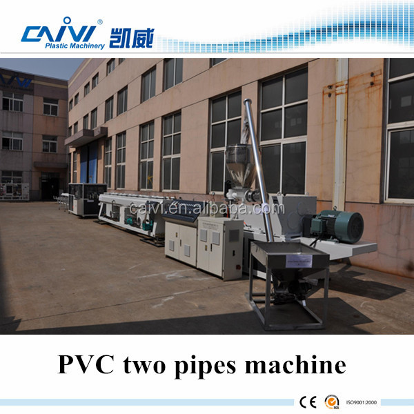 line Pipe / Groove PVC two plastic pipe extruder / PVC twin pipe machine line