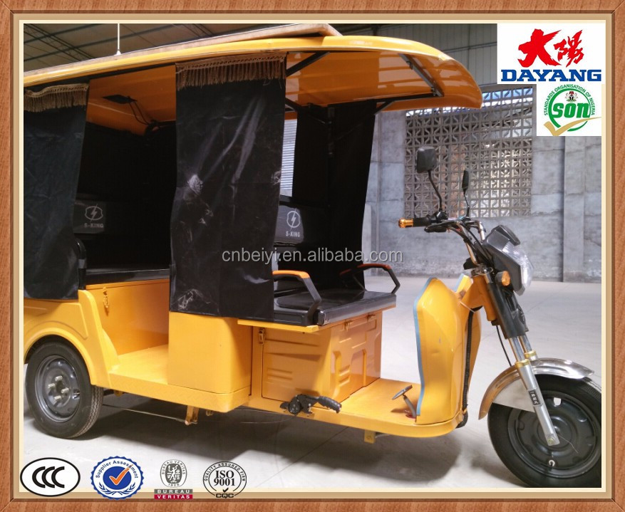 new arrival single cylinder four strke electric 6 passengers three wheeler taxi tricycle for sale in Brazil