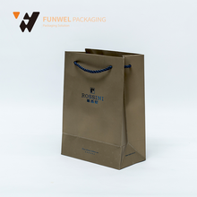 Card Stock brown Paper bag for costomer's printed paper bag