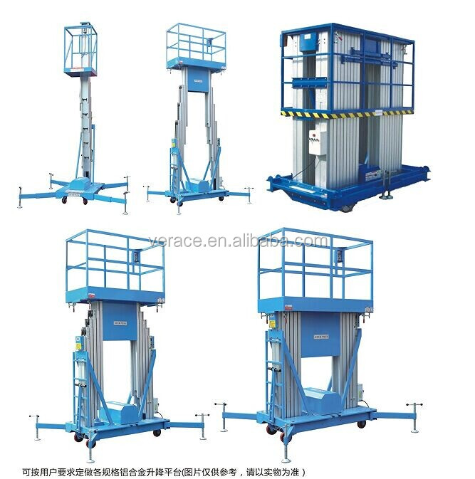 fullly electric lifting pallet loading stacker driving pedal forklifts with 2 masts
