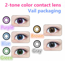 High quality Honey GEO series color contact lenses best selling 2-tone contact lens