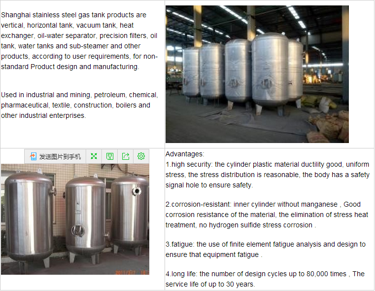 China air receiver compressor storage tank in many sizes