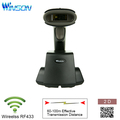 qr PDF417 2D android wireless long distance barcode scanner for mobile payment