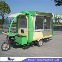JX-FR220GH powerful street Outdoor Mobile Food Catering TRICYCLE with awning