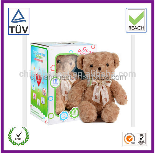dolls paper box gift box packaging box /fancy Teddy bear packaging
