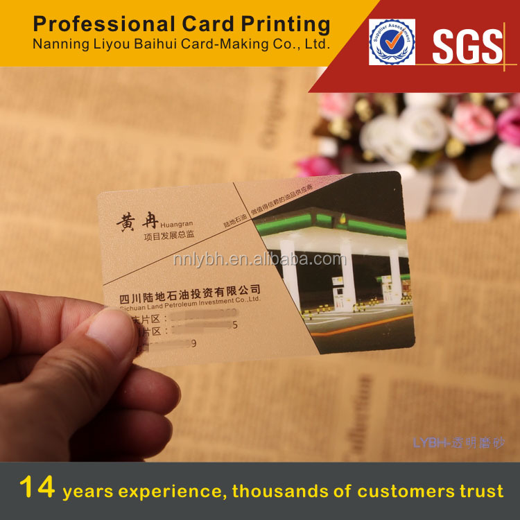 China supplier printing for sg market transparent frosted silver foil hot stamping business card