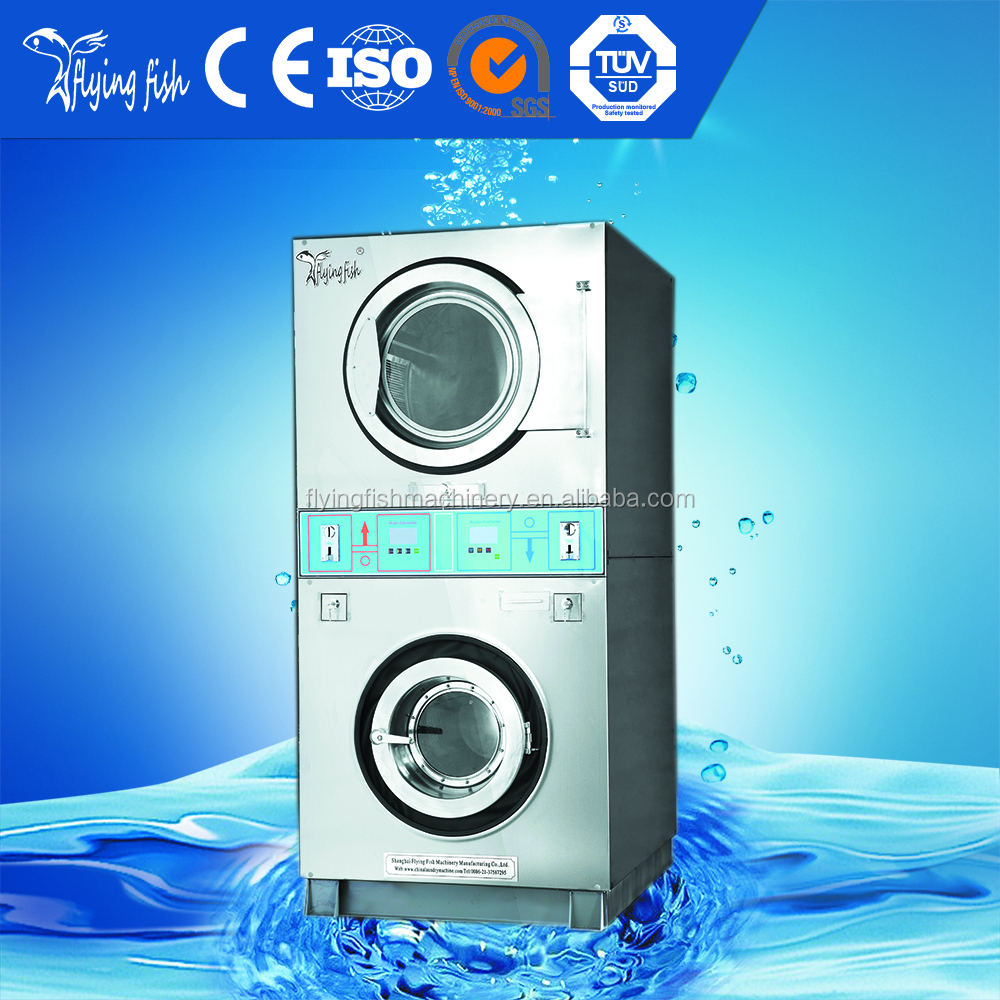 2015 Professional laundry stacking washer dryer