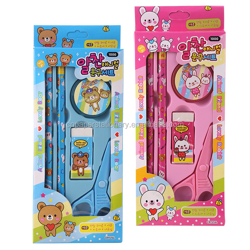 Hot selling Korea school stationery small gift for children back to school stationery set