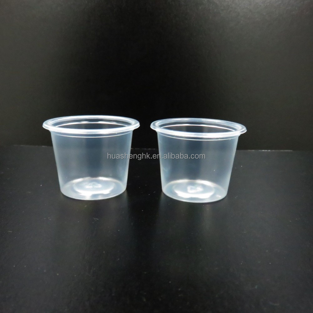 Food Grade 1oz(30ml) Clear PP Disposable K Cup