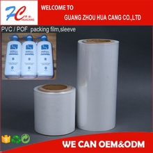 pvc/pof shrink film for new products packing,can be clear or customized printing