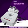 /product-detail/mini-portable-cavitation-body-massage-ultrasound-fat-removal-home-60114980457.html
