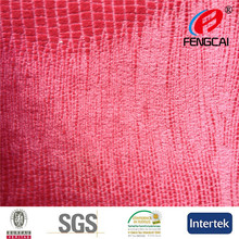 Alibaba China manufacturer sells 2015 new design sofa fabric samples
