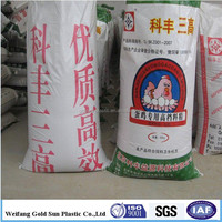 10kg to 50kg Plastic PP woven Chicken Feed Bag