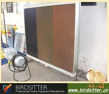 Poultry chicken breeding evaporative cooler pad system