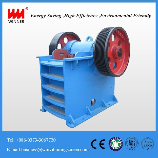 China new technology industrial rock salt jaw crusher