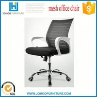 Top class office furniture spare parts for leisure