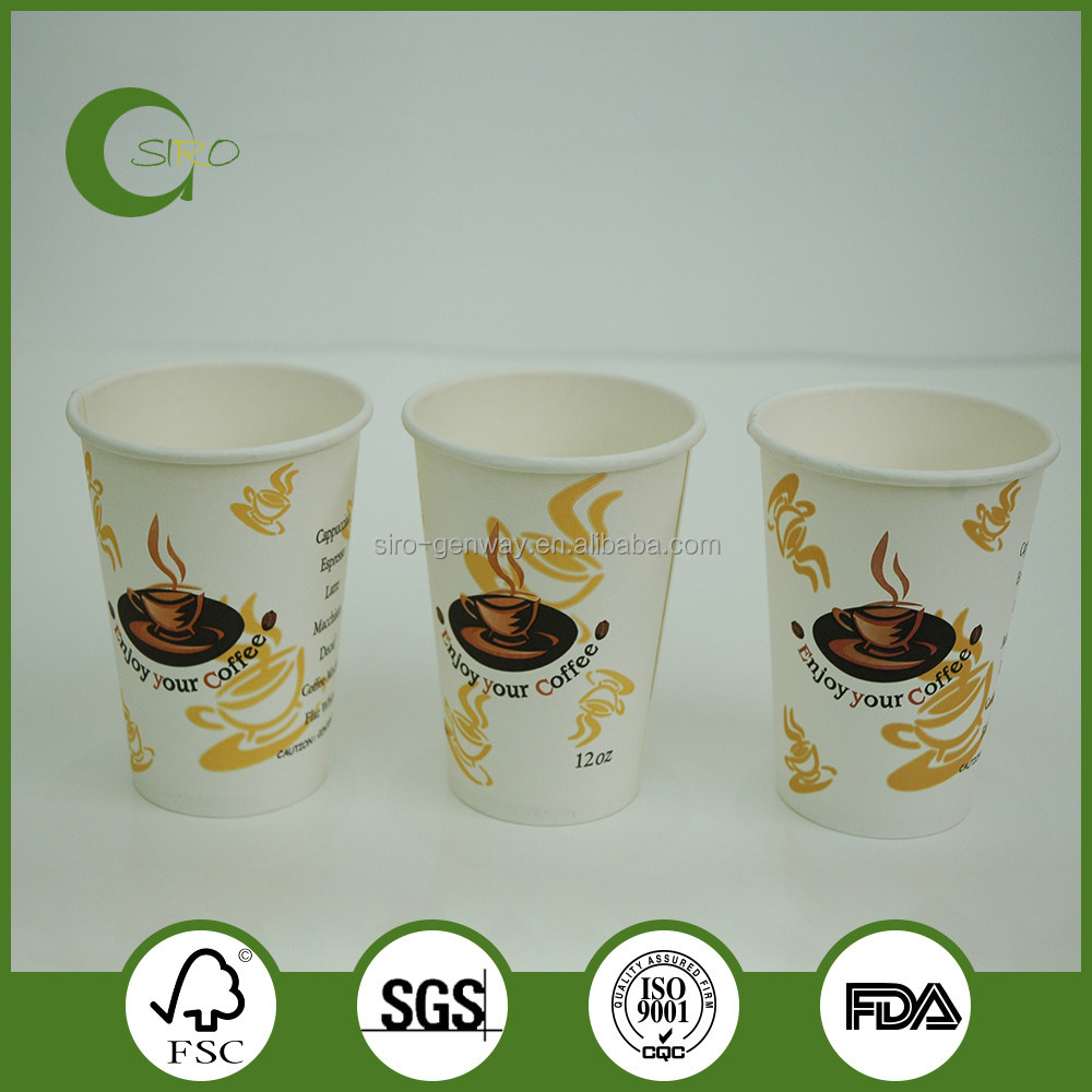 Christmas Disposable coffee paper cups,design your own coffee paper cups