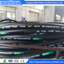 2017 High Quality Smooth Surface Dispenser Flexible Fuel Hose With OEM Brand