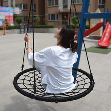 round outdoor double kid chair adult baby swing