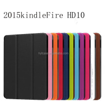 Auto Sleep Smart Case For Kindle Fire HD 10 case 2015, leather covers for tablet for Kindle Fire HD 10 tablet cover case