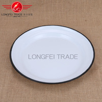 Best quality all kinds of white porcelain wholesale dinner plates Charger plates wholesale