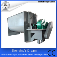 Stainless Steel or Carbon Steel Horizontal Twin Paddle Mixer for Solid/Liquid