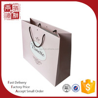 BV audited factory!! luxury paper shopping bag/shopping paper bag/paper shopping bag