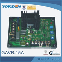 Parts of DC Generator Part AVR 15A