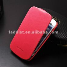 for Samsung Galaxy S3 cell phone case taiga pattern new 2012