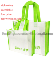 Pp Nonweven Environmental Protection shopping bag non woven bag eco friendli bag
