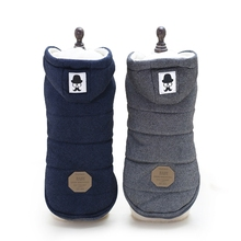 Lovoyager High Quality Pet Accessories Dog Jacket Coat Wholesale Winter Dog Clothes